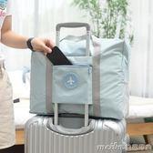 旅行手提包女單肩包防水大容量超大短途出差戶外旅游套行李箱包袋 美芭