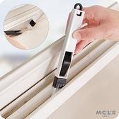 二合一窗槽縫隙刷 畚箕 清潔 打掃 工具 角落 凹槽 鍵盤 除塵 刷子 門窗【J118】MY COLOR