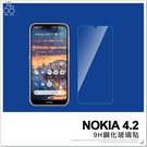 NOKIA 4.2 鋼化玻璃 手機螢幕 玻璃貼 防刮 9H 鋼化 玻璃膜 非滿版 保護貼 半版 保貼 保護膜