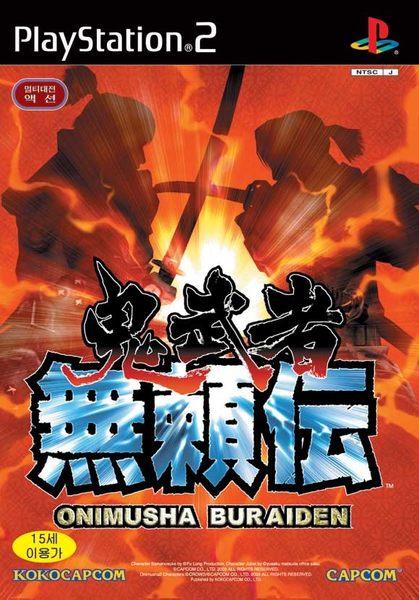 PS2-正版二手片 鬼武者 無賴傳 日文版 PLAY-小無電玩