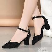 新款粗跟高跟鞋女士網紅性感尖頭黑色涼靴鏤空百搭休閒春夏款 3C優購