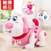 兒童幼兒1-2-3周歲男歲半走路女寶寶益智女孩電動玩具小孩子狗狗igo     西城故事