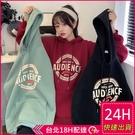 【現貨】梨卡-冬季必備保暖加絨款連帽T恤...