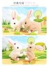 樂吉兒兒童電動小白兔子毛絨玩具仿真會跳會叫會走的公主兔小女孩 星河光年DF