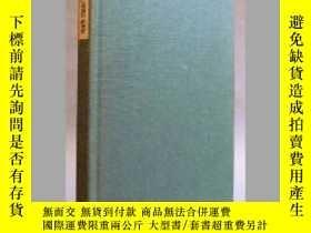 二手書博民逛書店罕見1930年出版,馬克·吐溫的自傳Y351918 Twain, Mark Peter Pauper Pres