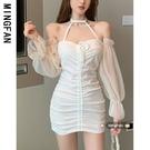 掛脖洋裝 名范2021年女裝春季新款性感一字肩掛脖收腰褶皺連身裙長袖包臀裙 韓國時尚 618