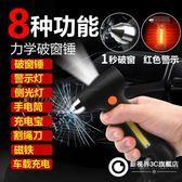 LED強光手電筒遠射超亮多功能戶外家用可充電式防水防身電燈5000