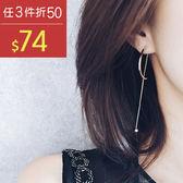 耳環 極簡設計 金屬 弧形 氣質 耳環【TSBF457】 BOBI  02/09