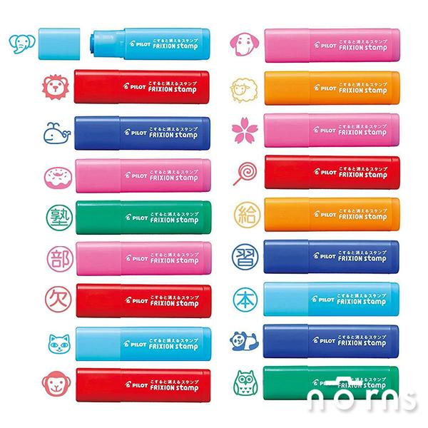 【日本Pilot FRIXION stamp可擦印章98~115】Norns 限量版 百樂魔擦擦印 手帳本日記用 迷你圖章 動物