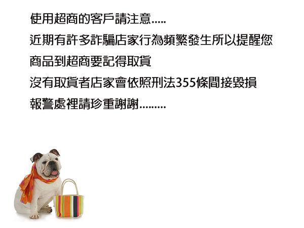 ♥ 俏魔女美人館 ♥ ASUS ZenFone 3 {希望*水晶硬殼} 手機殼 手機套 保護殼