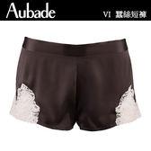 Aubade-Crepuscule 蠶絲S-L短褲(咖啡粉蕾絲)(銅金黑蕾絲)VI61