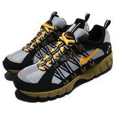 Nike 戶外鞋 Air Humara 17 ACG 黑 灰 黃 男鞋 越野運動鞋 【PUMP306】 AJ1102-001
