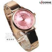 LICORNE 力抗 優雅女伶 時尚腕錶 簡約女鑽錶 不銹鋼 女錶 粉紅x玫瑰金 LT027LRPS