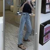 新品特價 老爹褲女夏季復古水洗寬松顯瘦薄款闊腿牛仔褲高腰垂感直筒褲