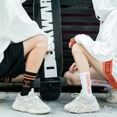 中筒襪子女韓版學院風秋冬情侶款原宿嘻哈長筒襪子男潮流棉高筒 晴天時尚館