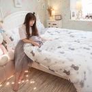 天絲(40支) 紫貓月 雙人6X7尺兩用被乙件 台灣製 100%天絲 棉床本舖【超取限購一件】