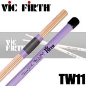 【非凡樂器】美國專業品牌 Vic Firth 爵士鼓刷 TW11