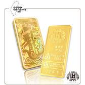 黃金條塊-龍年壹台兩-37.5g【煌隆】(重10.00錢)
