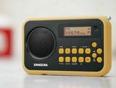 ^聖家^SANGEAN 山進語音提示/SD卡錄放音/調頻收音機 TR-108【全館刷卡分期+免運費】