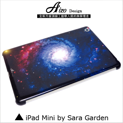 3D精細 客製 漸層 銀河 星空 iPad Mini 1 2 3 4 保護殼 保護套 磨砂殼 Aizo 品牌手作【Z0210059】