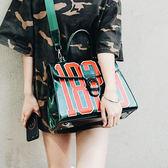 斜挎包 女新款果凍韓版大容量手提單肩 SMY11154【3c環球數位館】
