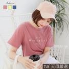 【天母嚴選】MONTREAL英文印字短袖T恤(共三色)
