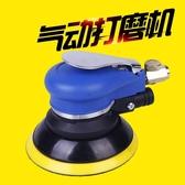 氣動打磨機砂紙磨光氣磨機拋光機干磨機汽車打蠟機汽動風磨機吸塵LX 夏季上新