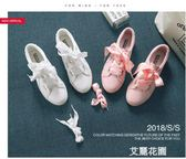 秋季平底基礎小白鞋女鞋春季2019新款百搭韓版休閒板鞋白鞋子『艾麗花園』