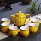 家用陶瓷套裝茶壺喝水茶杯茶碗雙層杯功夫茶具整套辦公室6人WL3602【衣好月圓】