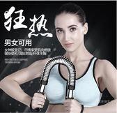 臂力器40公斤50/30/20/60kg男胸肌健身擴胸器材家用練臂拉握力棒 【限時八五折鉅惠】