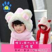 帽子 兒童帽子圍巾手套三件套一體女童二件套套裝加絨男童冬季寶寶圍脖【小天使】