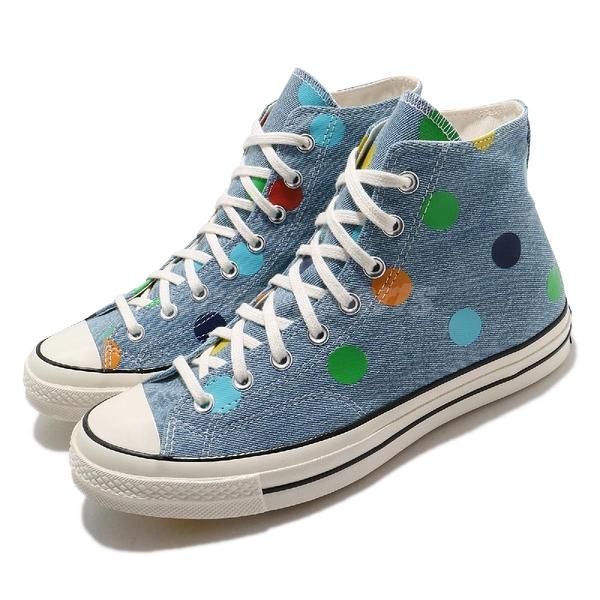 Converse X GOLF WANG Chuck 70 點點 彩色 牛仔布 1970 聯名 男鞋 女鞋 限量【ACS】 170011C
