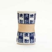 日本長湯杯燒酎 260cc