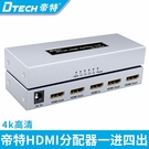 【生活家購物網】DTECH HDMI 1...