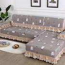 沙發墊四季通用沙發套罩全包萬能套簡約現代坐墊通用防滑墊子套裝 夢幻小鎮