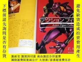 二手書博民逛書店Kaiyodo罕見Figure Catalog photo book from japan japanese ra
