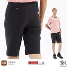 【NST Jeans】瀟灑英氣系 口袋滾邊鐵灰彈性休閒短褲(中腰) 390(9536) 台灣製
