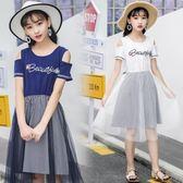 兒童洋氣裙子女孩衣服公主裙