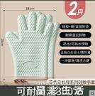 廚房手套隔熱手套防燙手套硅膠廚房隔熱烤箱手套烘焙耐高溫加厚微波爐手套 晶彩