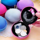 日本流行 圓球 零錢包 帆布 收納包 耳機 收納 手拿包 硬幣包 鑰匙包 零錢包