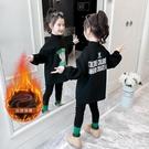 女童秋冬裝套裝2019新款潮衣小女孩衛衣長褲超洋氣時髦加絨兩件套 EY8674『寶貝兒童裝』