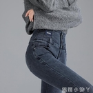 超高腰牛仔褲女士長褲2020年秋冬新款修身緊身顯瘦顯高加絨小腳褲 蘿莉新品