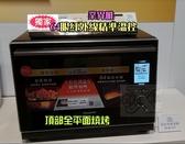 64眼紅外線加熱感知 國際 Panasonic NN-BS1700 蒸烘烤微波爐 [回函送手持攪拌機 2021/02/27止]