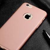 [24hr 火速出貨] 簡約 時尚 極簡 蘋果 iphone 6 6s plus 全包 磨砂 新款 手機殼 硬殼