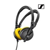 【曜德】森海塞爾Sennheiser HD25 75週年限定版 監聽耳機