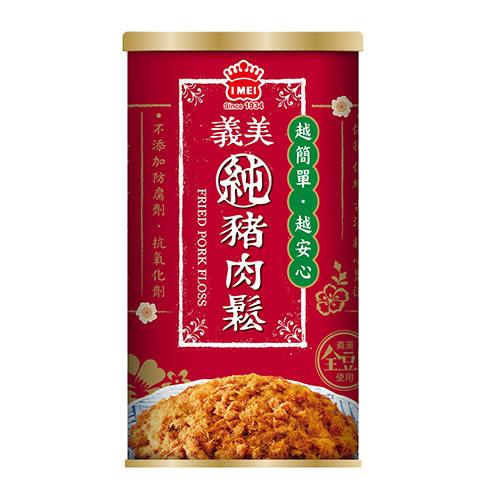 義美純豬肉鬆175g【愛買】