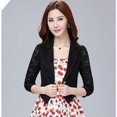 西裝外套 小披肩女夏季短款新款韓版百搭小西裝薄外套裙子外搭蕾絲坎肩空調衫 IV1672( 雅居屋 )