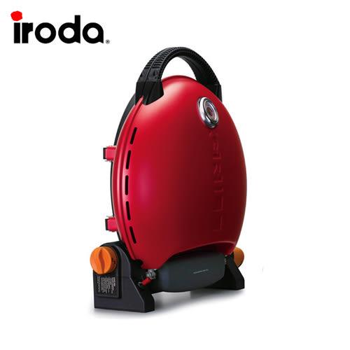 《iroda》O-Grill 3000T 可攜式瓦斯烤肉爐-熱情紅