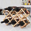 酒架 實木紅酒架擺件葡萄酒架實木展示架家用酒瓶架客廳酒zg