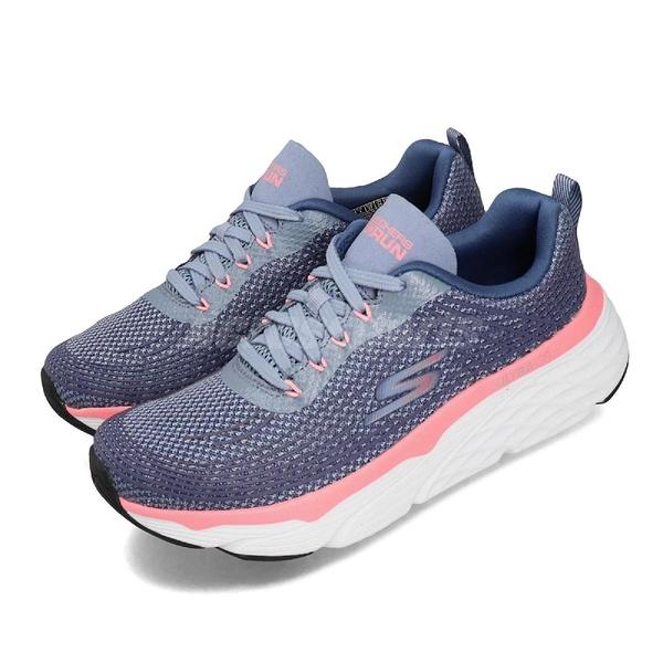 Skechers 慢跑鞋 Max Cushioning Elite 紫 粉紅 女鞋 厚底 健走鞋 運動鞋 【PUMP306】 17693PRPK